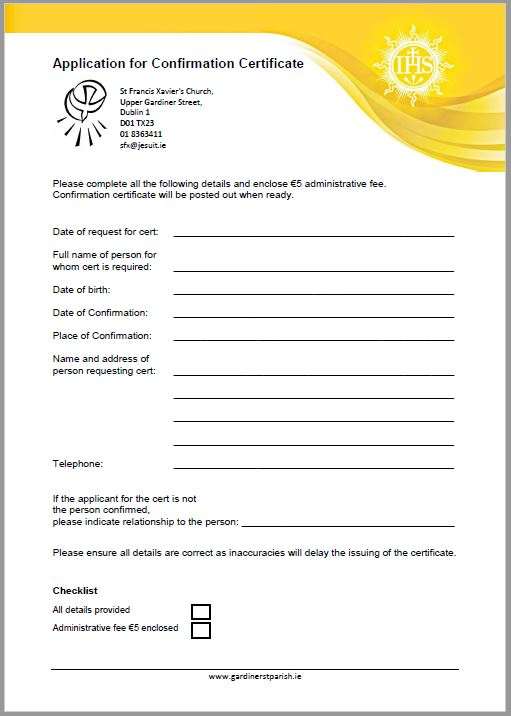 Confirmation Cert Application Form