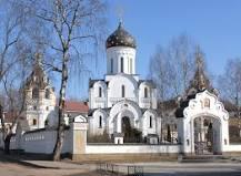 Sr Elisabeth Convent Minsk